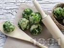 Рецепта Кюфтенца от замразен спанак с лук и пармезан печени на фурна
